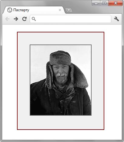 Как сделать рамку для картинок в css 748