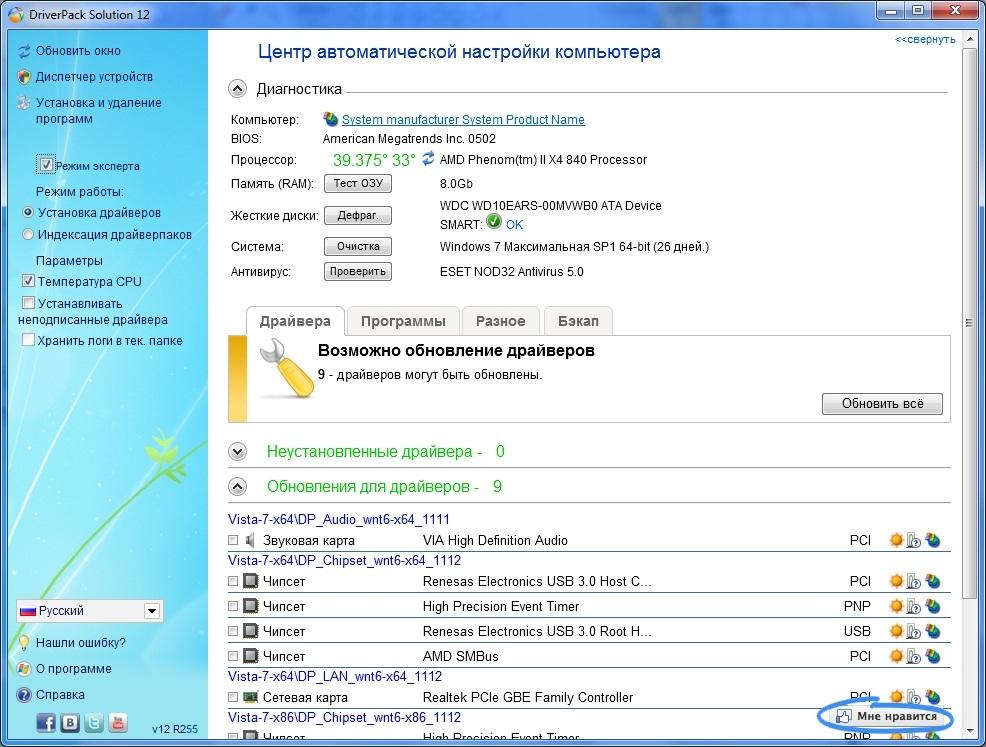 Depositfilescom/en/files/qkri7z1yc linky dvd r y driver bo xp
