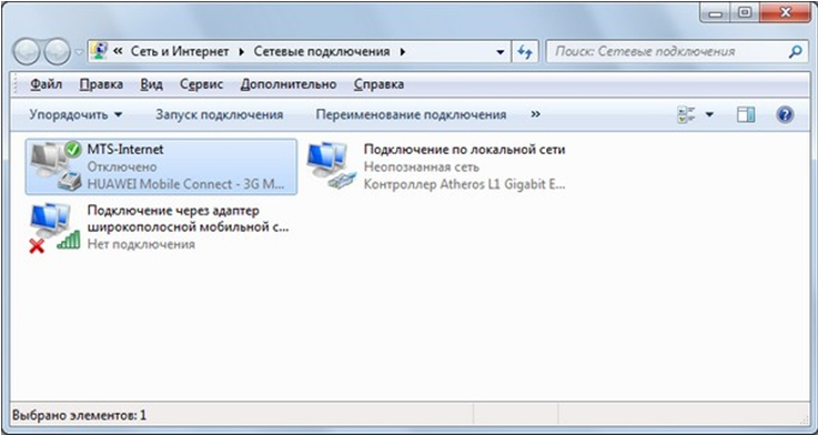 Программа Раздачи Интернета По Сети