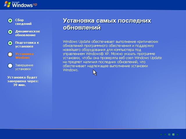 как установить Windows Xp с флешки на нетбук пошаговая инструкция - фото 7