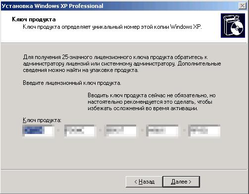 как установить Windows Xp с флешки на нетбук пошаговая инструкция - фото 6