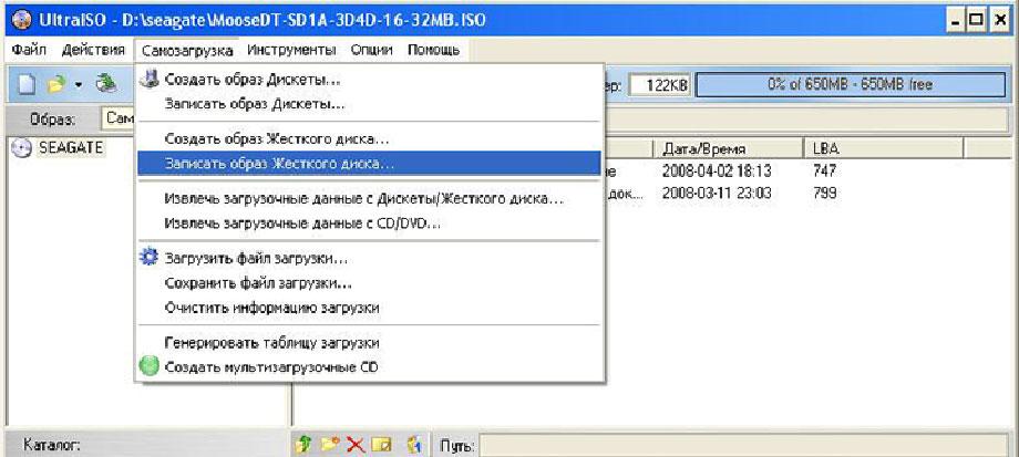 Как сделать образ системного диска с помощью ultraiso
