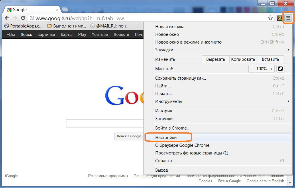 Как в мозиле сделать поисковик гугл по умолчанию