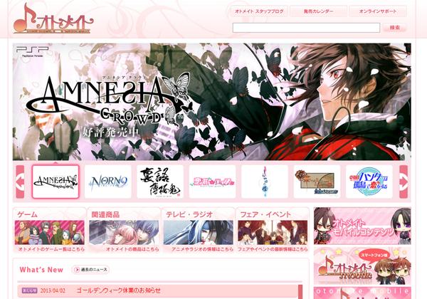 Дизайны японских сайтов аниме и видео игр - «Дизайны сайтов»