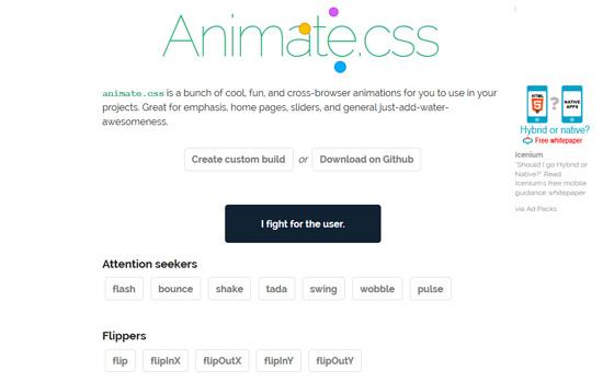 Эффекты и анимация на CSS - «Верстка»