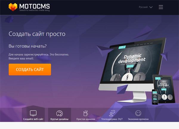 Примеры дизайнов сайтов со слайдером - «Дизайны сайтов»