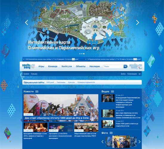 Редизайн сайта Олимпийских зимних игр в Сочи 2014 года - «Дизайны сайтов»