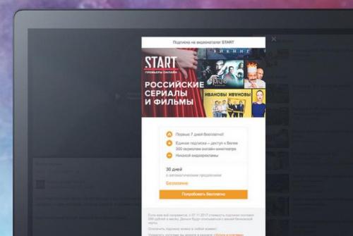 «Одноклассники» будут транслировать платный видеоконтент - «Интернет»