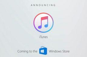 Скачать iTunes для Windows 10: принципы и решение проблем - «Windows»