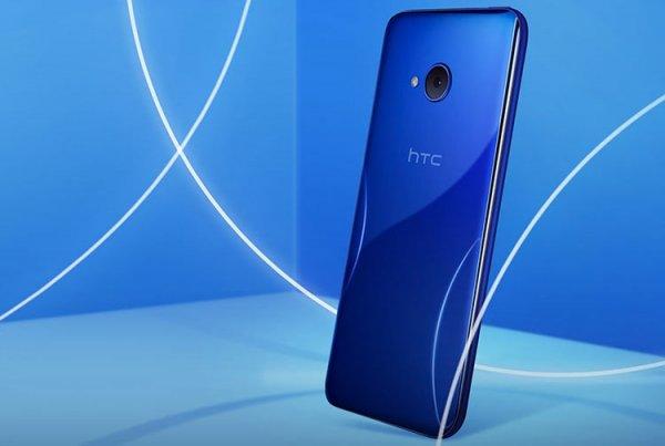 «Дешёвый флагман» HTC U11 Life представлен в версиях Android One и Sense - «Новости сети»