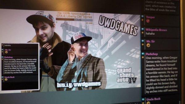 Ирландский стрим в Grand Theft Auto IV  - «Видео уроки - CSS»