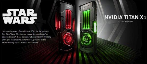 NVIDIA представила ускорители TITAN Xp для фанатов «Звёздных войн» - «Новости сети»
