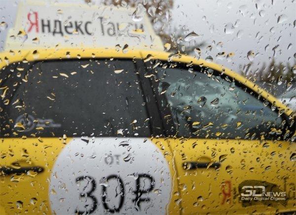 Объединённая компания Uber и «Яндекс.Такси» намерена осуществить IPO - «Новости сети»