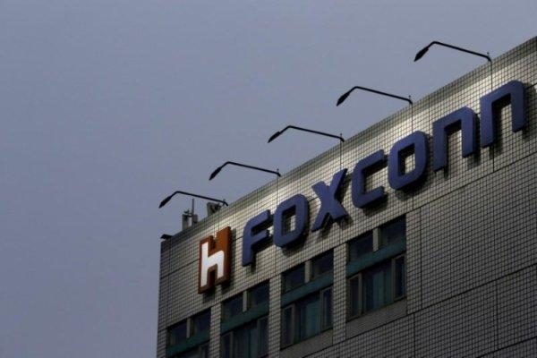 Под завод Foxconn в Висконсине выделили заболоченный участок - «Новости сети»
