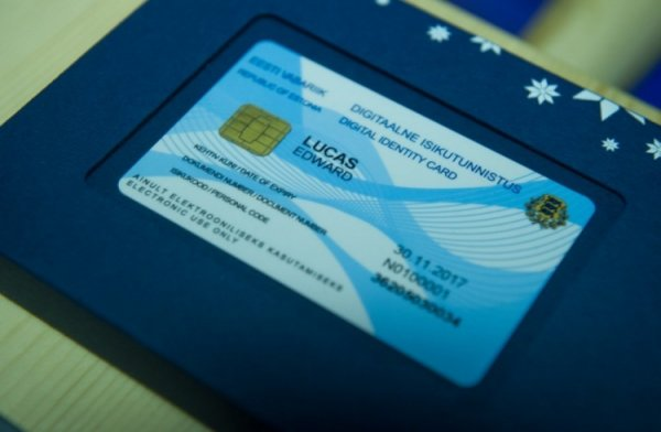 Правительство Эстонии заблокировало ID-карты половины населения страны - «Новости сети»
