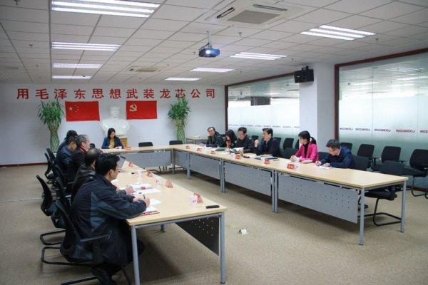 Разработка чипов в Китае впервые принесла больше денег, чем производство - «Новости сети»