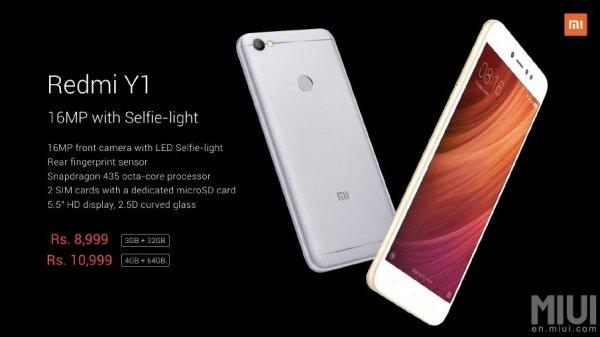 Смартфоны Xiaomi Redmi Y1 и Y1 Lite делают акцент на автопортретах - «Новости сети»
