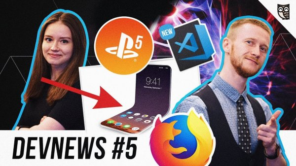 Складной iPhone, Playstation 5, Mozilla, Visual Studio Code, DotNext 2018  - «Видео уроки - CSS»
