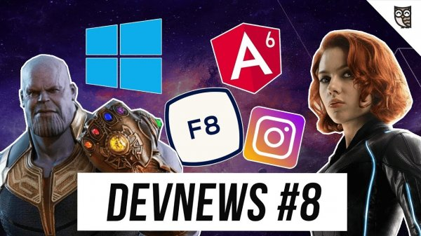Windows Update, Angular 6, Instagram, Facebook F8, Мстители от Marvel  - «Видео уроки - CSS»