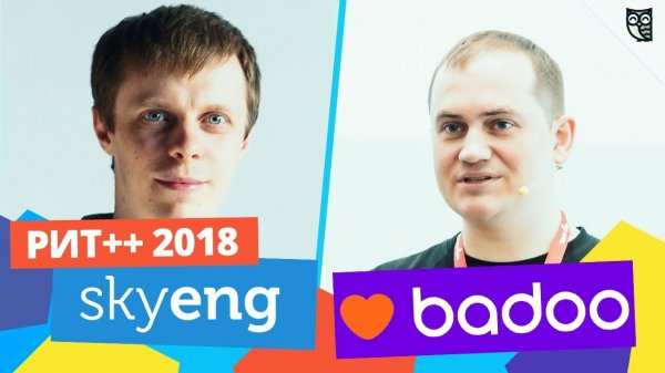 Fullstack developer из SkyEng и BackEnd разработчик из Badoo  - «Видео уроки - CSS»