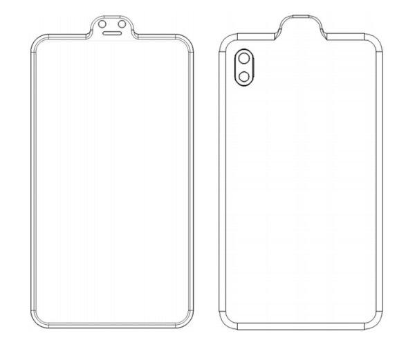Xiaomi придумала смартфон с «вырезом наоборот» - «Новости сети»