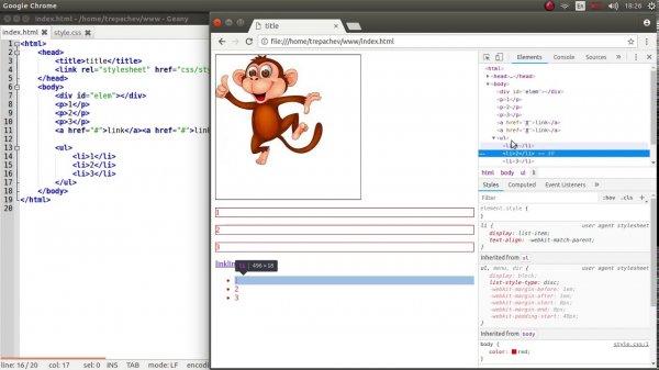 Использование отладчика браузера при работе с HTML и CSS  - «Видео уроки - CSS»
