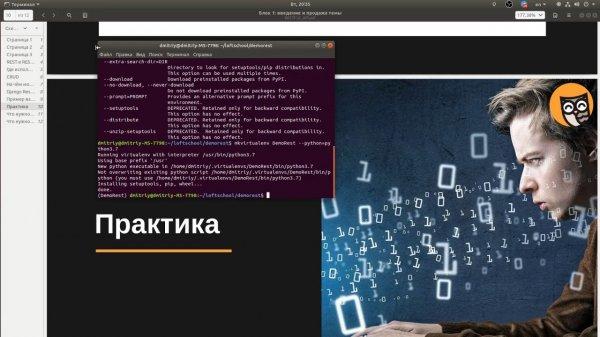 Реализация RESTFul API на Django REST Framework  - «Видео уроки - CSS»