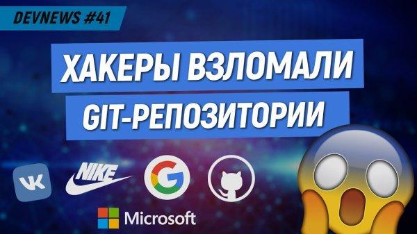 Синхронный перевод от Google, Nike Fit, Робот-полицейский  - «Видео уроки - CSS»