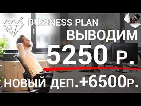 Business-Plan СКАМ / ЗАРАБОТОК В ИНТЕРНЕТЕ #EasyMoney  - «Видео уроки - CSS»