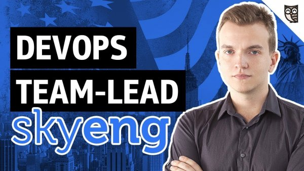 DevOps Team-Lead в Skyeng  - «Видео уроки - CSS»