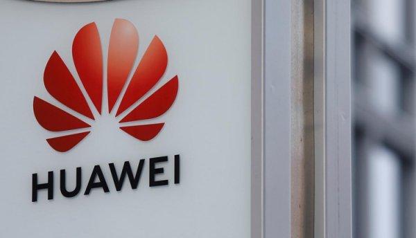 Huawei P Smart Pro получит 6,5-дюймовый экран - «Новости сети»
