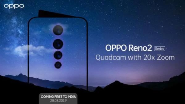 Регулятор рассекретил характеристики смартфона OPPO Reno 2 - «Новости сети»