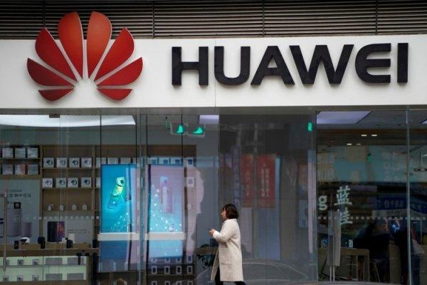 Власти США могут на 90 дней отложить санкции против Huawei - «Новости сети»
