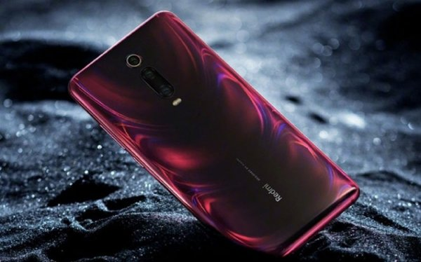 Смартфон Redmi K20 Pro Exclusive Edition получит процессор Snapdragon 855 Plus - «Новости сети»