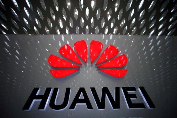 WSJ: Huawei обжалует решение FCC по программе государственных субсидий - «Новости сети»