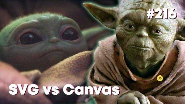 SVG против Canvas — Суровый веб #216  - «Видео уроки - CSS»