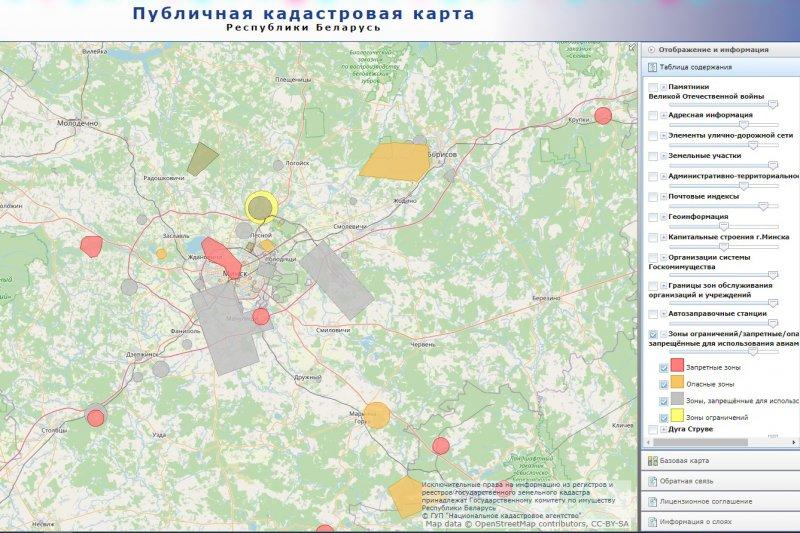 В Беларуси обновили список зон, над которыми воспрещается летать на квадрокоптере. Их стало больше - «Интернет и связь»
